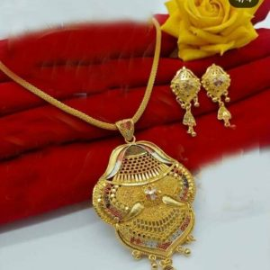 Halltree Gold Plated Pendent Set with Chain and Earrings 19