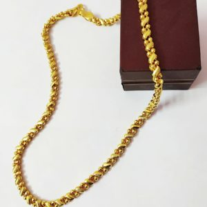 Halltree Mens Chain 9
