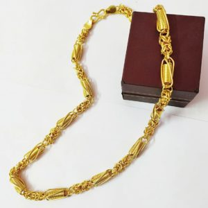 Halltree Mens Chain 10