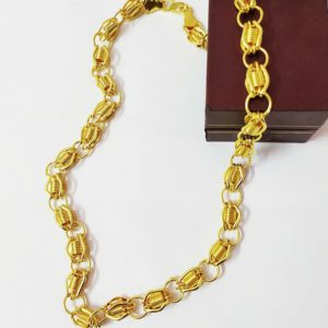 Halltree Mens Chain 5